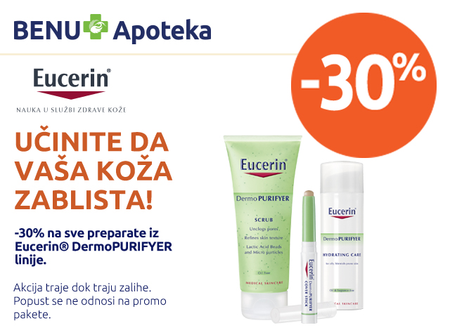 EUCERIN - 30%
