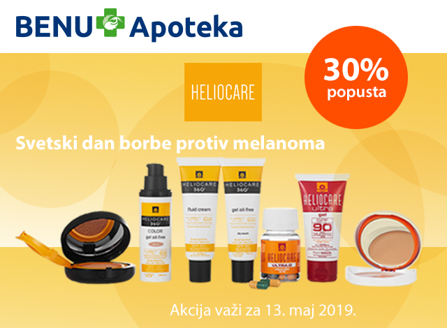 HELIOCARE - 30%