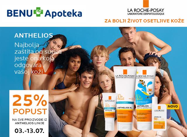 LA ROCHE POSAY Athelios -25%