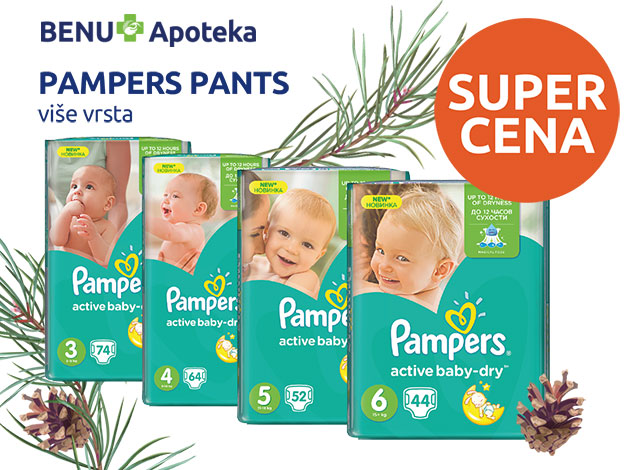 PAMPERS PANTS- SUPER CENA