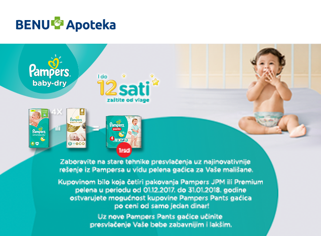 PAMPERS 4 + 1