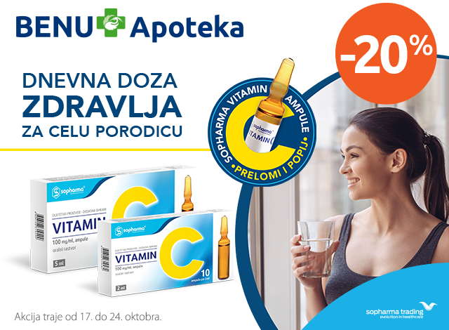 Sopharma Vitamin C - 20%