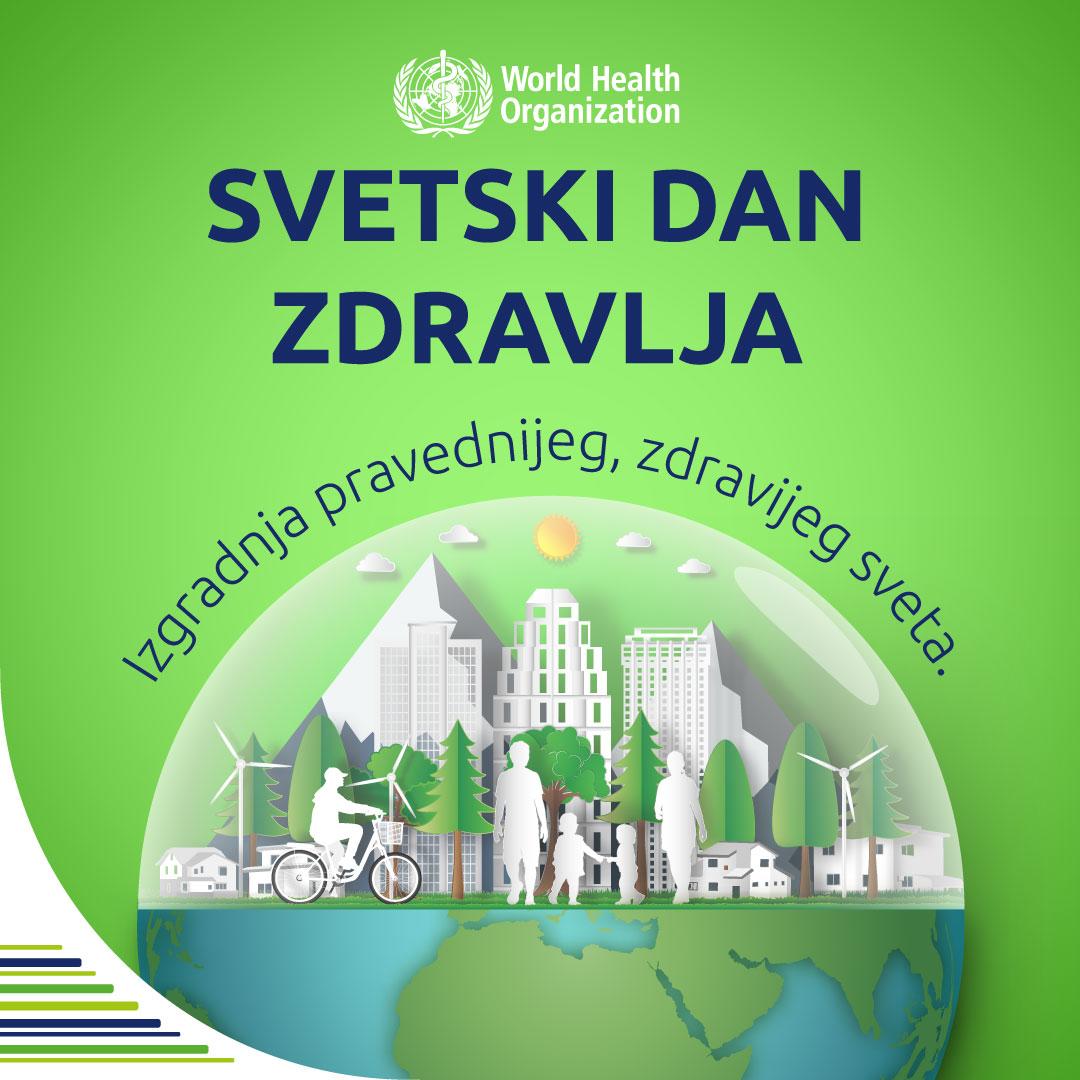 Svetski dan zdravlja 2021