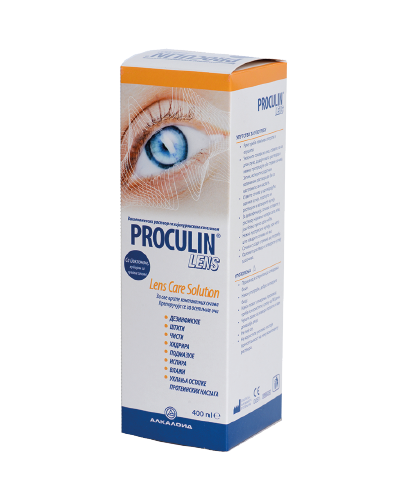Proculin lens