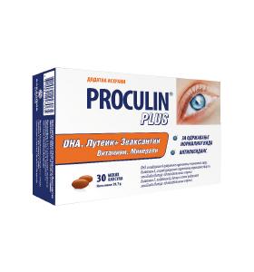 PROCULIN PLUS