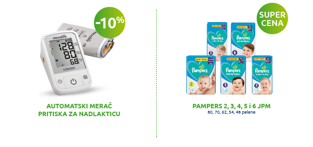 http://www.benuapoteka.rs/akcija/proizvodi-na-akciji